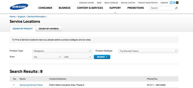 Samsung Website shot