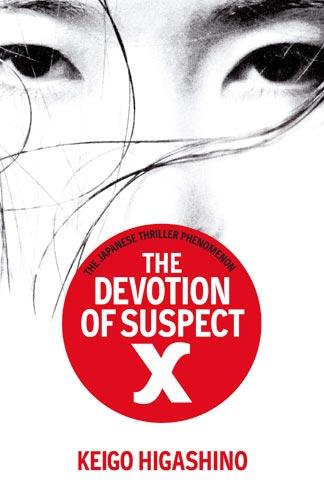 the-devotion-of-suspect-x